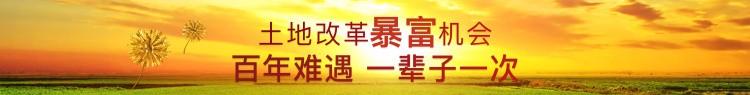 土流网招商加盟广告
